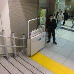 hl7-metro-tokyo